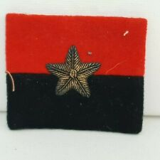 More details for british army ww2 general headquarters india formation patch