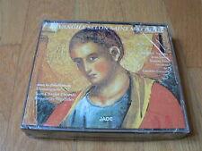 L'Evangile selon Saint Matthieu - Agénin, Davy, Eine - 2 CD Jade NEUF 1993