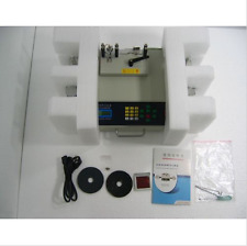 Automatic SMD components counter counting machine with leak hunting m