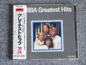ABBA Greatest Hits JAPAN CD (sticker Obi) Polydor_P33P-20050