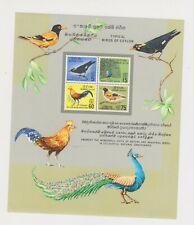 Ceylon Sri Lanka mnh souvenir sheet Birds of Ceylon