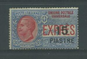 OCCUPAZIONI COSTANTINOPOLI 1922 ESPRESSO N.2 **  CERT.