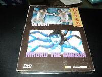 "COFFRET 2 DVD ""GEMINI / HIRUKO THE GOBELIN"" 2 films Japonais / HORREUR"