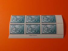Stamps JAPAN * SC 655 * MIHON * Imprint Blk 6 * MNH * 10y * 1958 * Stethoscope
