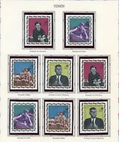 YEMEN JOHN F. KENNEDY REVALUES  MEMORIAL  SET PERF & SOME IMPERFS  MINT NH