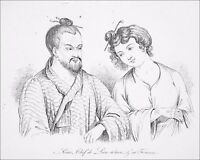 CHINA - KOMI, CHIEF OF LIOU-TCHÉOU & his WOMAN - Engraving from 19th century