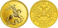 50 Rubles Russia 1/4 oz Gold 2009 St. George the Victorious Dragon MMD Unc