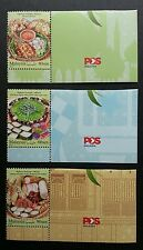 Malaysia Malay Festival Food 2017 Cuisine Delight Cake (stamp with logo) MNH
