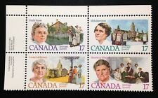 Canada #882a w #879i MNH, Canadian Feminists UL Plate Block of Stamps 1981