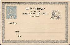 Ethiopia: 1896:  1 Guerche Postcard unused