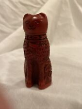 New ListingThe Franklin Mint Curio Cabinet Cat Collection - Cinnabar Red Cat 1988 Retired