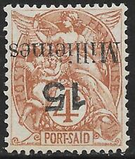 Port-Said stamps 1921 YV 43a Inverted Ovpt MLH VF
