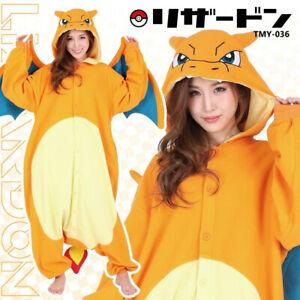 Pokemon Charizard Halloween costume disguise fleece for adults SAZAC
