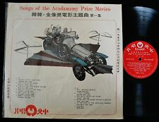 TAIWAN LP Beatles Ray Charles Songs Of The Academy Prize Movies Centrel 1004