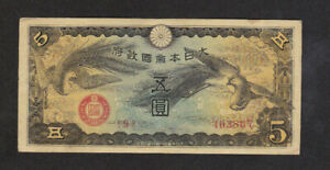 5 YEN VERY FINE BANKNOTE FROM JAPANESE MILITARY 1939 PICK-M18