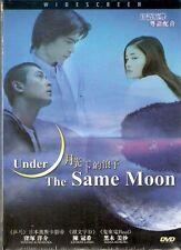 Under the same moon DVD Yosuke Kubozuka Edison chen Meisa Kuroki NEW Eng Sub R3