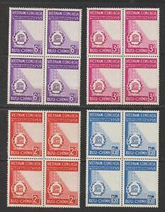 1952 South Vietnam Stamps UNESCO Building, Paris Sc # 92 - 95 MNH