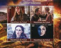 Chad 2018 MNH Game of Thrones Cersei Lannister Sansa Stark 4v M/S Stamps
