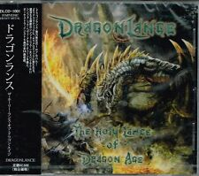 DRAGONLANCE / the Holy Lance of Dragon Age CD japan melodic Metal NEW