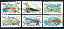 Avions Cambodge (42) série complète de 6 timbres oblitérés
