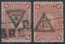 "PERU 1883 TRIANGLE ISSUE Sc 73 TWO SINGLES OVP Tp II ""AREQUIPA"", ""MOLLENDO"" €145"