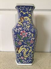 antique chinese flat vase with tongzhi mark  H 14 inches