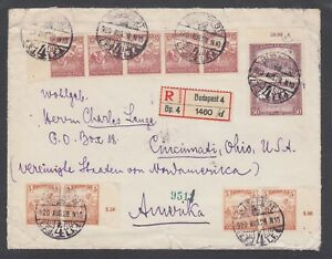 Hungary Sc 119/336 on 1920 Registered Inflation Cover to USA, 19 stamp franking