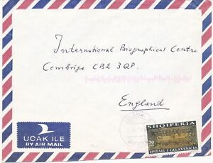 ALBANIA  1998 AIRMAIL COVER TIRANA TO CAMBRIDGE 30 LEKE RATE