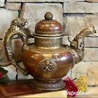 Antique Tibet Bronzed / Copper Gilt Buddhist Dragon Handle LG Teapot 10 x 14 *