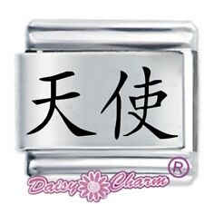 CHINESE ANGEL * Daisy Charms Fits Nomination Classic Size Italian Charm