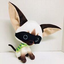 "13"" KOHL'S Cares For Kids - SKIPPYJON JONES - Plush CHIHUAHUA Dog"