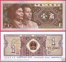 CHINA 1 JIAO UNC  # 147