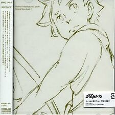 USED Eureka Seven: Original Soundtrack V.2 CD
