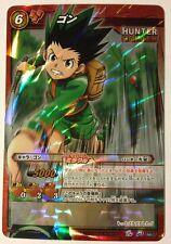 Hunter X Hunter Miracle Battle Carddass HH01-68 MR