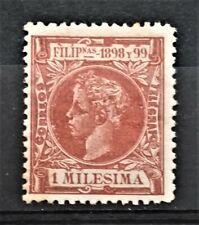 Spanish Philippines KAXIII 1898 1m orange brown MNHOG Scott 192 (A)