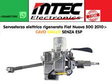 Servosterzo elettrico rigenerato Fiat Nuova 500  dal 2010> GUAINA GIALLA