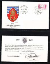 Denmark 1984 Mi 803 Pilotage Service 300th ann..Sailing ship,coat of arms,cover