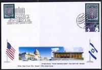 ISRAEL USA UNITED STATES 2018 JOINT ISSUE BOTH STAMPS SPECIAL FDC HANUKKAH
