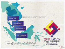 [SS] Malaysia 2015 Four Nation Stamp Exhibition Melaka PSM POSTCARD