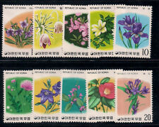 Korea 1975 Sc #944-53 Flowers  MNH  (9346-8)