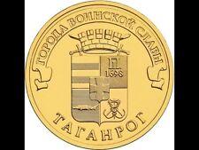 Russia / Russland - 10 rubles Taganrog