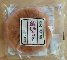 Japanese Bread, Purple Sweet Potato Pan, 1 pc, D-Plus