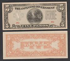 Philippines Japanese Occupation 5 Pesos (1942)  - UNC Toning