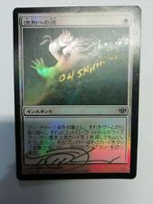 PATH TO EXILE - SENTIERO DELL'ESILIO Magic the Gathering JAPANESE Foil SIGNED