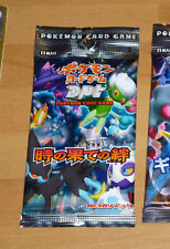 POKEMON 1 RARE BOOSTER PACK JAPANESE 1st ED CARD HOLO PRISM CARTE DPT JAPAN NEUF