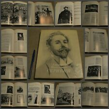 SCRIABIN Russian Photo album Pianists Composer Russia Old book 1979 1st Edition