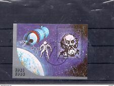 Block 94 Tag der Kosmonautik