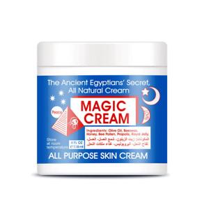 Egyptian Secret Magic Facial Cream All Purpose Skin Face Cream Natural