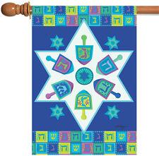 New Toland - Dizzy Dreidel - Chanukah Winter Hanukkah Spinning Toy House Flag