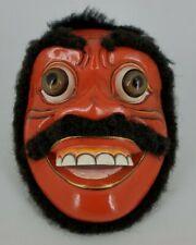 Topeng Bondres Mask Balinese by Ketut Sarwa Traditional Wood Dance Mask